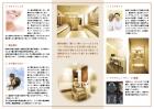 歯科医院 診療案内 巻き3つ折りパンフレット デザイン 中面 A4サイズ