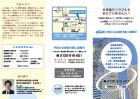 社会保険労務士事務所 サービス案内 巻き3つ折りパンフレット デザイン 表面 A4サイズ